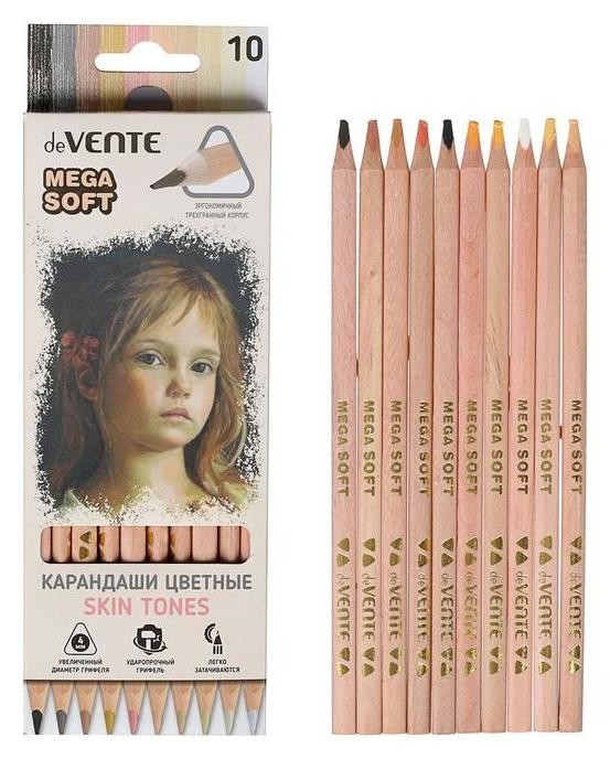 Карандаши художественные мягкие 10 цветов, Devente Skin Tints Mega Soft (На масляной основе, грифель D-4 мм, трехгранные)  deVente