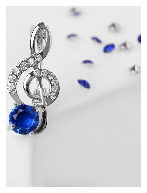 Брошь Скрипичный ключ мини, вдохновение, цвет бело-синий в серебре NNB