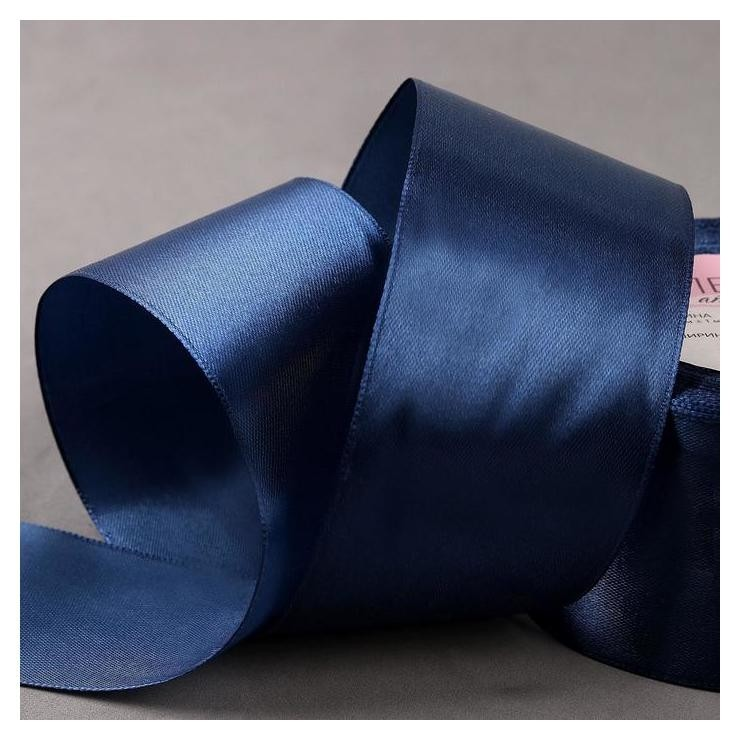 Лента атласная, 50 мм × 23 ± 1 м, цвет тёмно-синий №38 Арт узор