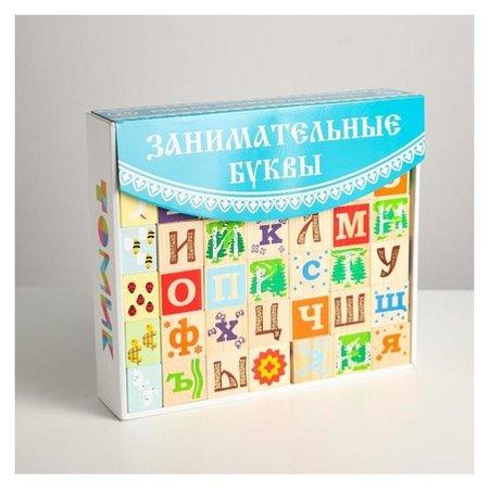 Кубики «Занимательные буквы» 42 шт.  Томик