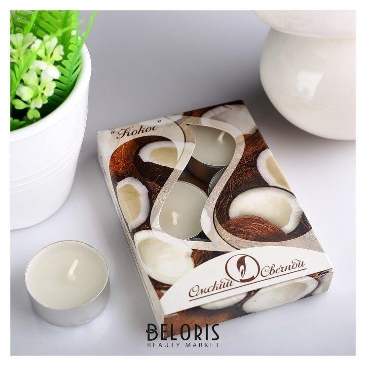 Набор чайных свечей ароматизированных Кокос Омский свечной завод