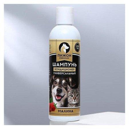 """Шампунь-кондиционер """"Пижон Premium"""" для кошек и собак, с ароматом малины, 250 мл  Пижон"""