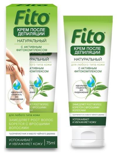 Натуральный крем для тела после депиляции Fito  Фитокосметик