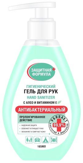 Гигиенический гель для рук с Алоэ и витамином Е  Фитокосметик