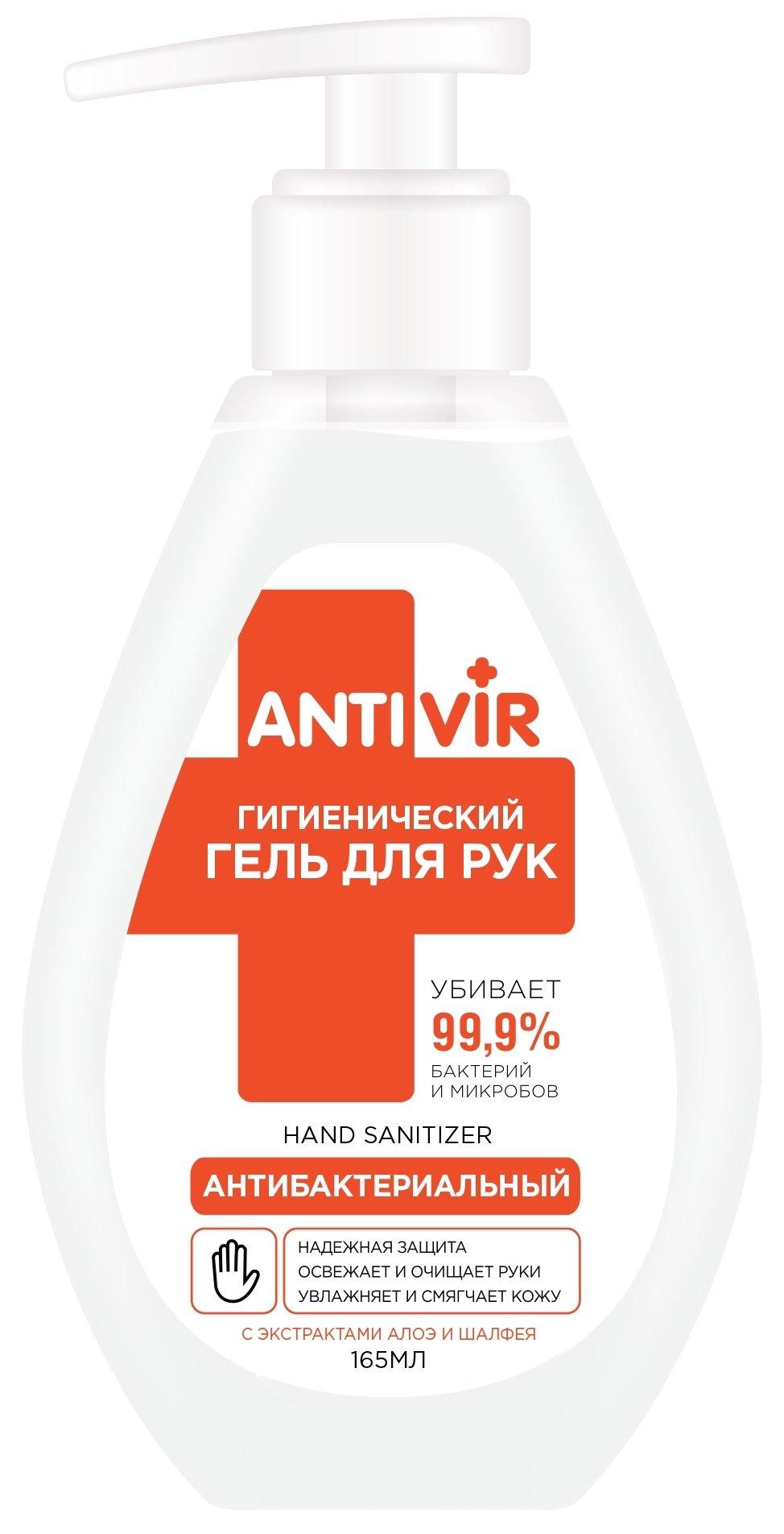 Гигиенический гель для рук с экстрактами Алоэ и Шалфея Фитокосметик Antivir