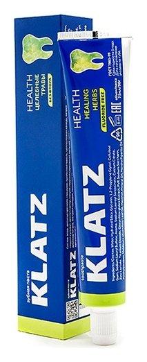 Зубная паста без фтора Целебные травы  Klatz