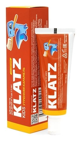 Зубная паста детская без фтора Утренняя карамель  Klatz