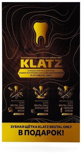 Набор для мужчин Зубная паста 3 шт + зубная щетка, жесткая  Klatz