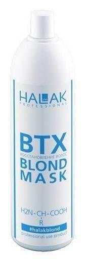 Рабочий состав для регенерации пористых волос Botox Hair Treatment Halak Professional Botox