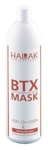 Состав для восстановления волос Botox Hair Treatment  Halak Professional