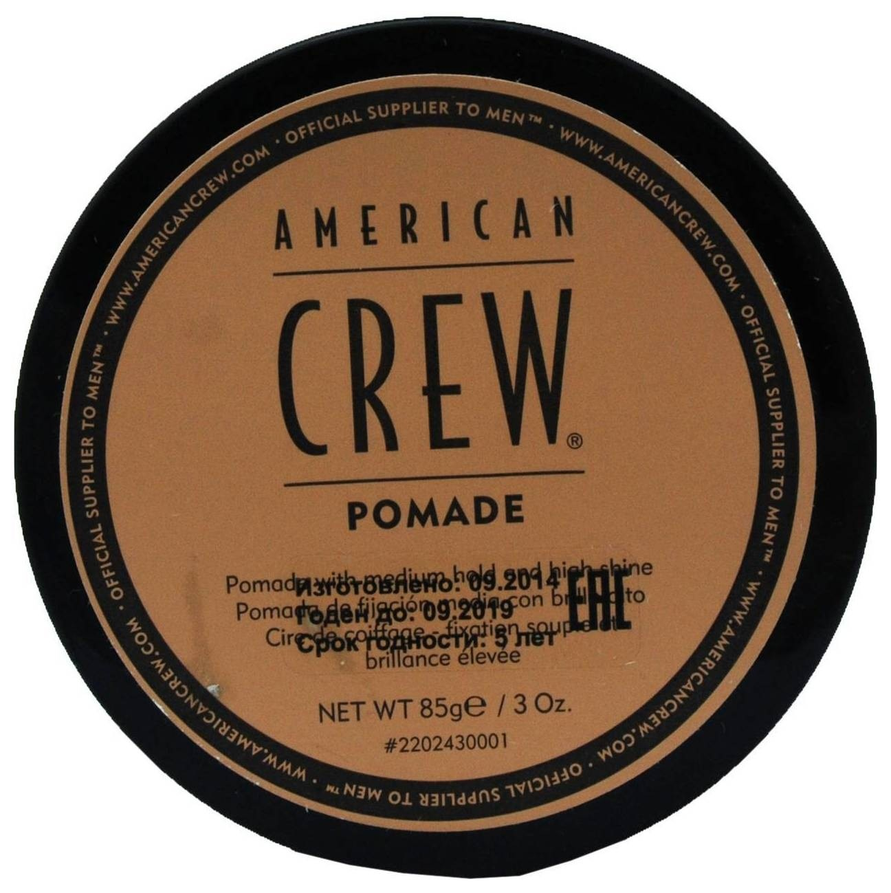 Помада для укладки волос Pomade for hair styling American Crew Styling
