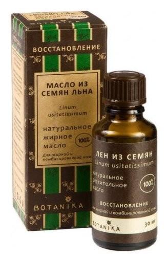 Масло льняное косметическое Linum usitatissimum seed oil  Botavikos