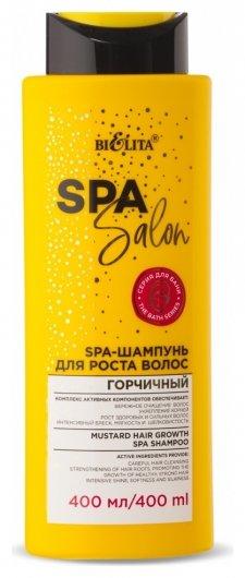Spa-шампунь для роста волос Горчичный Белита - Витекс SPA Salon