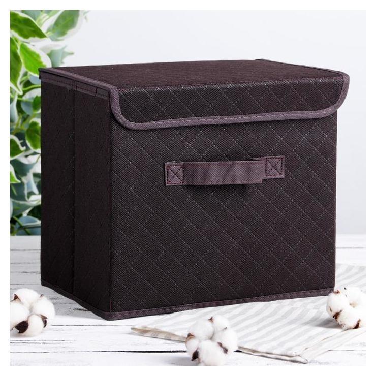 Короб для хранения с крышкой «Ромбы», 30×27×20 см, цвет коричневый NNB