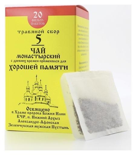 Чай «Монастырский» №5 Для хорошей памяти, 30 гр.  Бизорюк