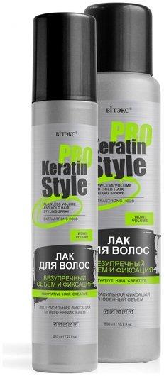 Лак для волос Безупречный объем и фиксация  Белита - Витекс