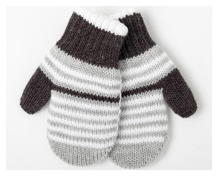 Варежки детские двойные Д 505, с серым, размер 12, 100% акрил Снежань
