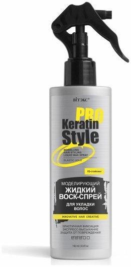 Воск-спрей для укладки волос Моделирующий жидкий эластичная фиксация  Белита - Витекс