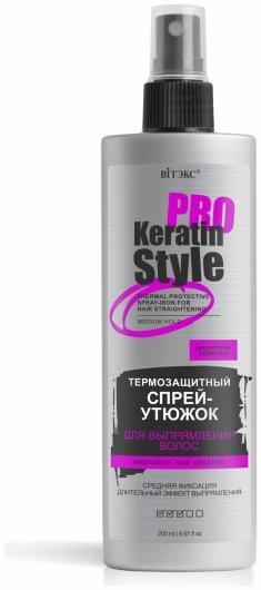 Спрей-утюжок термозащитный для выпрямления волос средняя фиксация Keratin Pro Style  Белита - Витекс