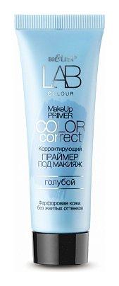 Праймер под макияж корректирующий Color Correct голубой  Белита - Витекс