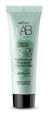 Праймер под макияж корректирующий Color Correct зеленый  Белита - Витекс