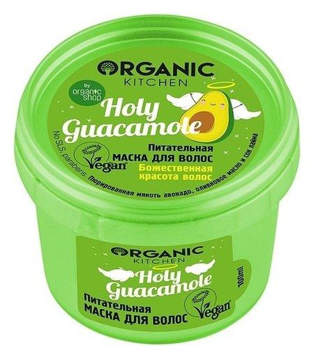 Маска для волос питательная Holy Guacamole  Organic Kitchen