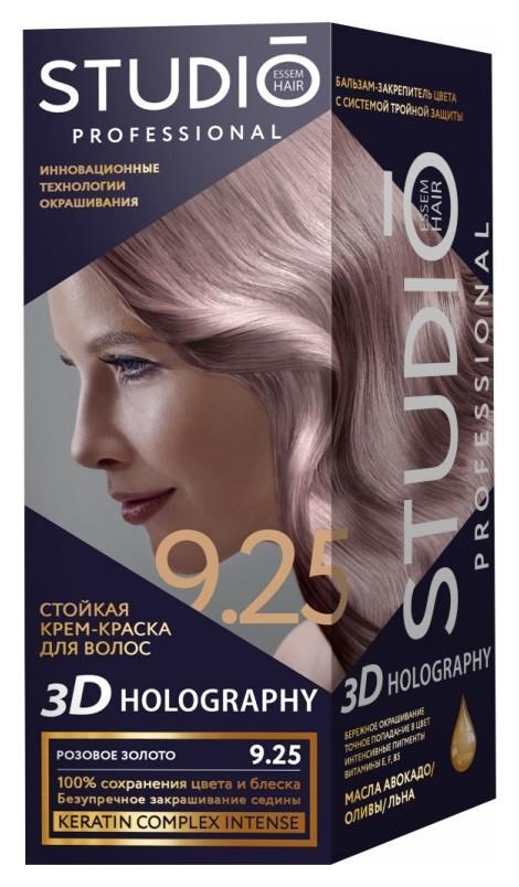 Крем-краска для волос стойкая 3D Holography  Studio Professional