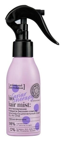 Спрей- кондиционер для волос мультифункциональный Восстановление и Защита Caviar Therapy Natura Siberica Hair Evolution