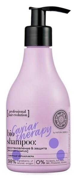 Шампунь для волос Восстановление и Защита Caviar Therapy Natura Siberica Hair Evolution