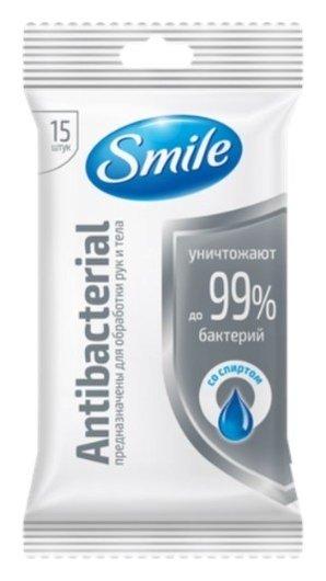 Салфетки влажные со спиртом Antibacterial  Smile