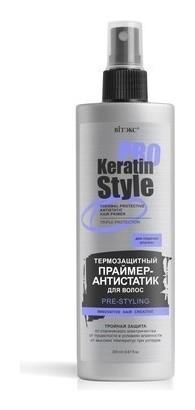 Праймер-антистатик для волос термозащитный  Белита - Витекс