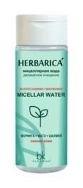 Вода мицеллярная для лица Деликатное очищение  Belkosmex