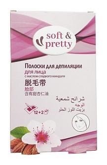 Полоски восковые для депиляции для лица, 12 полосок + 2 салфетки Soft & Pretty
