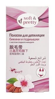 Полоски восковые для депиляции для области бикини и подмышек, 16 полосок + 2 салфетки  Soft & Pretty
