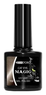 Гель-лак 3-фазный магнитный с эффектом кошачий глаз Cat Eye magic  Dia D'oro