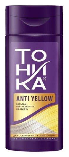 Бальзам для волос Нейтрализатор желтизны  Тоника