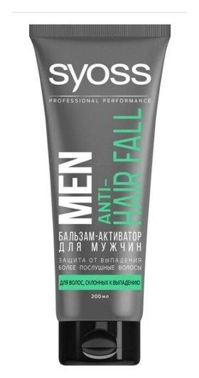 Бальзам-активатор для волос для мужчин Защита от выпадения  Syoss