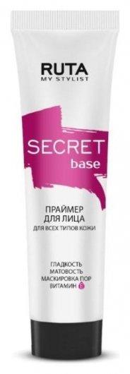 Праймер для лица Secret Base  Ruta