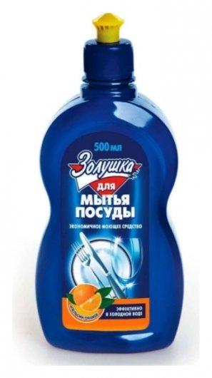 Средство для мытья посуды Апельсин  Золушка