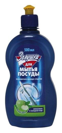 Средство для мытья посуды Яблоко Золушка