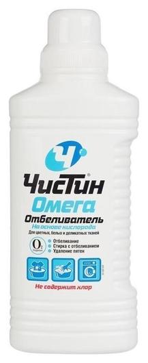 Отбеливатель для всех видов тканей Омега без хлора  Чистин
