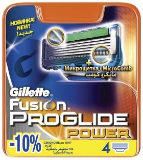 """Сменные кассеты для бритья 4 шт., Gillette (Жиллет) """"Fusion Proglide Power"""", для мужчин"""