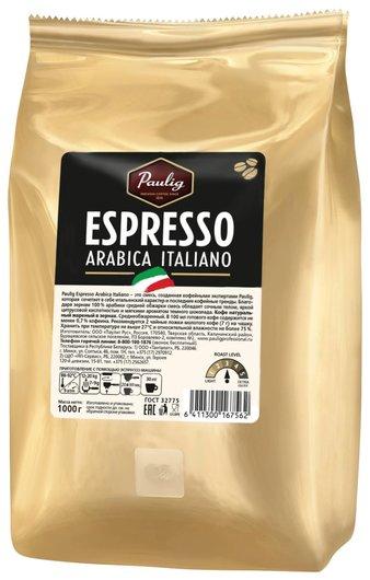 """Кофе в зернах Paulig (Паулиг) """"Espresso Arabica Italiano"""", натуральный, 1000 г, вакуумная упаковка, 16756  Paulig"""