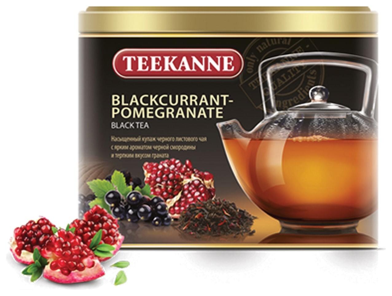 Чай Teekanne (Тиканне) Blackcurrant-pomegranate, черный, смородина/гранат, листовой, 150 г, ж/б, германия Teekanne