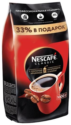Кофе растворимый Classic  Nescafe