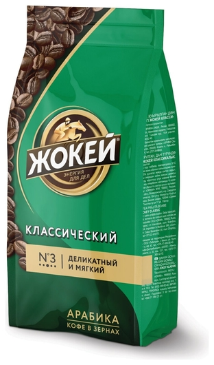 """Кофе в зернах жокей """"Классический"""", натуральный, 500 г, вакуумная упаковка, 0242-12  Жокей"""