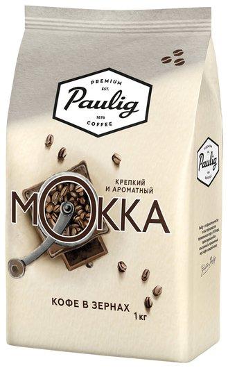 """Кофе в зернах Paulig (Паулиг) """"Mokka"""", натуральный, 1000 г, вакуумная упаковка, 16669  Paulig"""