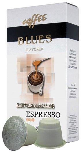 Капсулы для кофемашин Nespresso, Капучино-карамель, натуральный кофе, Blues, 10 шт. х 5 г, 4600696101201 Blues