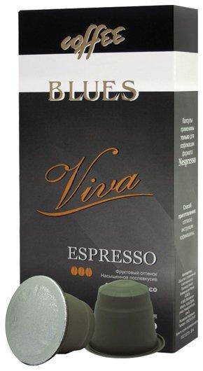"""Капсулы для кофемашин Nespresso, """"Viva"""", натуральный кофе, Blues, 10 шт. х 5 г, 4600696301038  Blues"""