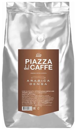 """Кофе в зернах Piazza DEL Caffe """"Arabica Densa"""", натуральный, 1000 г, вакуумная упаковка, 1368-06  Jardin"""